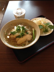 Lemongrass Chicken Pho