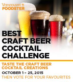 vf_craft_beer_web-01